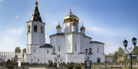 travel-ural.ru - Newsprom.Ru